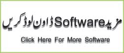 PC Software Download