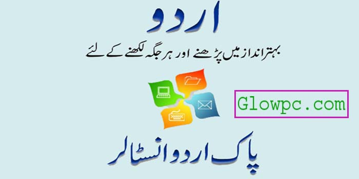 pak urdu installer free download