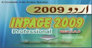 Inpage Urdu 2009 Free Download 1